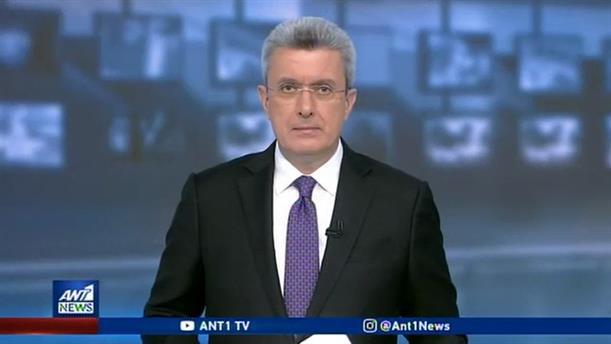 ANT1 NEWS 08-05-2020 ΣΤΙΣ 19:30