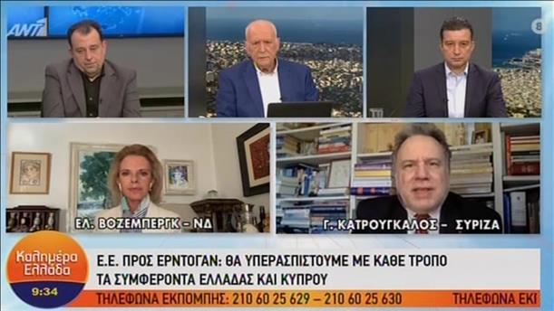 Βόζεμπεργκ - Κατρούγκαλος στην εκπομπή «Καλημέρα Ελλάδα»