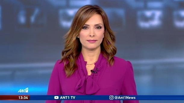 ANT1 NEWS 10-10-2019 ΣΤΙΣ 13:00