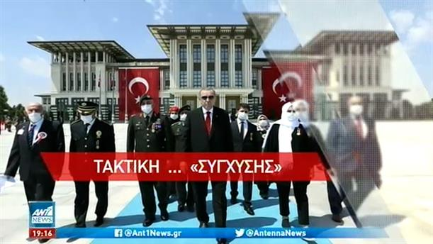 Ο Ερντογάν καλεί σε διάλογο την Ευρωπαϊκή Ένωση