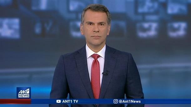 ANT1 NEWS 31-12-2019 ΣΤΙΣ 13:00