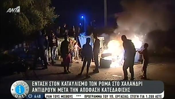 Πρωινό ΑΝΤ1 – Εκπομπή - 30/09/2014