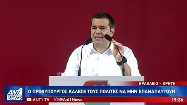 Πιθανές οι πρόωρες εθνικές εκλογές, σύμφωνα με τον Αλέξη Τσίπρα