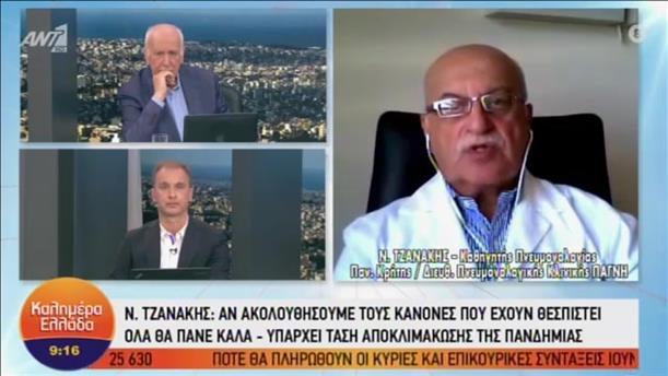 """Ο Νίκος Τζανάκης στο """"Καλημέρα Ελλάδα"""""""