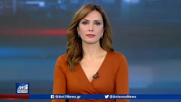 ANT1 NEWS 13-02-2020 ΣΤΙΣ 13:00