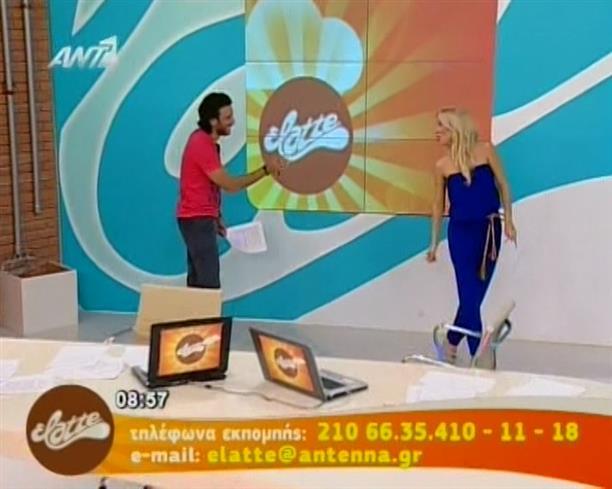 Elatte 29-09-2011