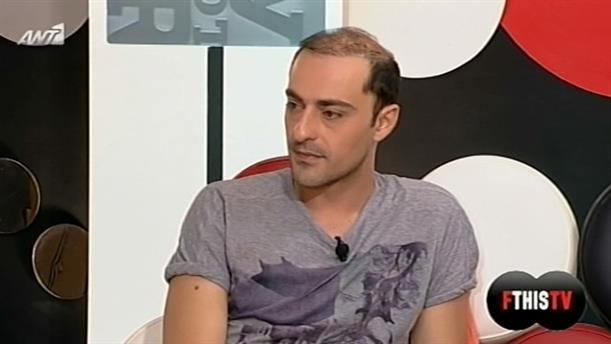 FTHIS TV 20/05/2013