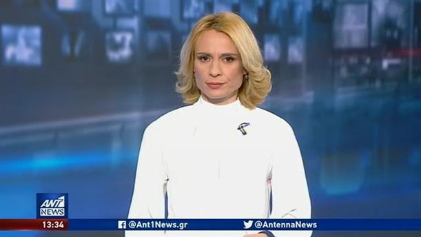 ANT1 NEWS 24-04-2020 ΣΤΙΣ 13:00