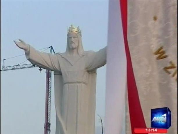 Το μεγαλύτερο άγαλμα του Ιησού στον κόσμο