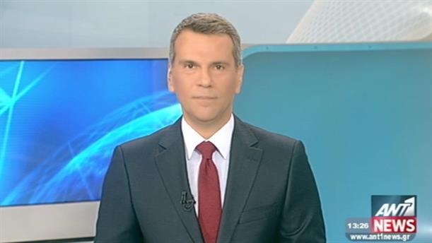 ANT1 News 21-10-2015 στις 13:00