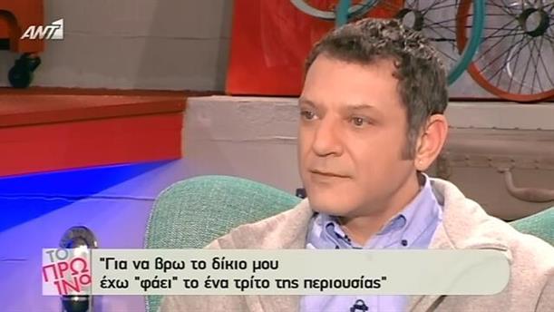 Μίλτος Μακρίδης