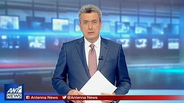 ANT1 NEWS 10-04-2019 ΣΤΙΣ 19:30