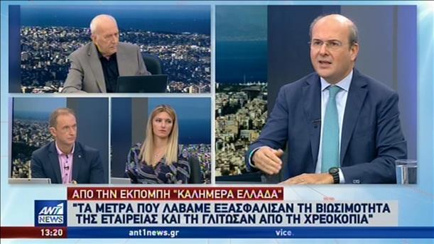 Ευθεία επίθεση Χατζηδάκη στον ΣΥΡΙΖΑ για την ΔΕΗ