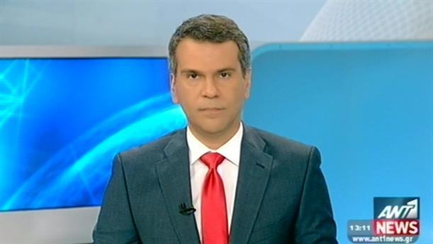 ANT1 News 17-12-2014 στις 13:00