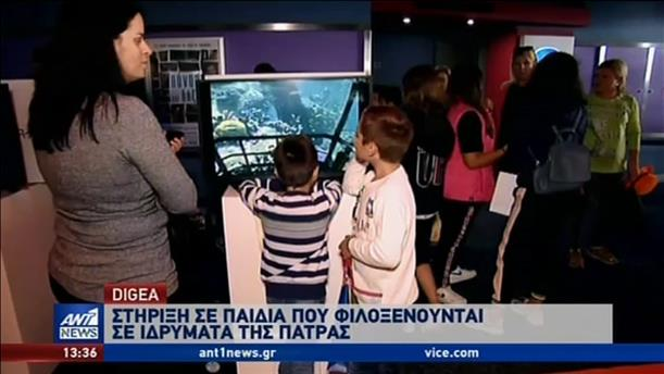 Οι Ήρωες της Digea ταξίδεψαν στην Πάτρα
