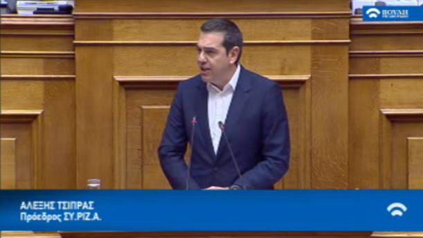 Ομιλία Αλέξη Τσίπρα στην «Ώρα του Πρωθυπουργού»