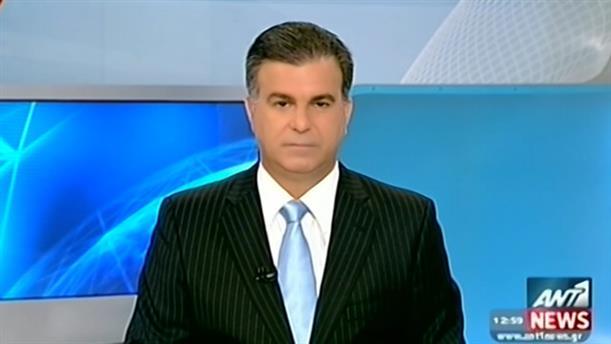 ANT1 News 03-08-2014 στις 13:00