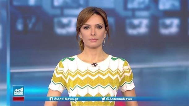 ANT1 NEWS 26-05-2021 ΣΤΙΣ 13:00