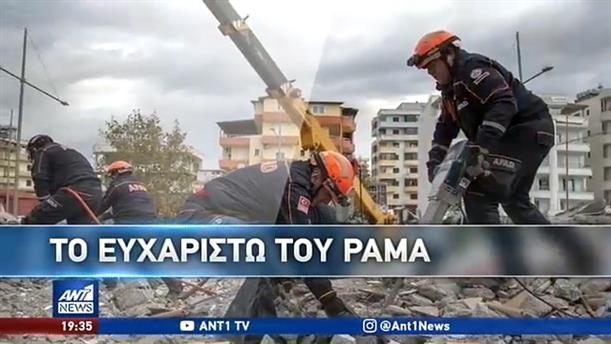 Σπαρακτικές στιγμές στις κηδείες των θυμάτων στην Αλβανία