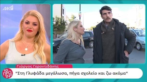 """Ο Γιώργος Γεροντιάδης, η Γλυφάδα και οι απορίες για τον """"Μελέτη"""""""