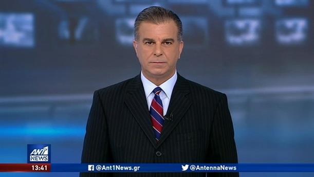 ANT1 NEWS 05-10-2019 ΣΤΙΣ 13:00