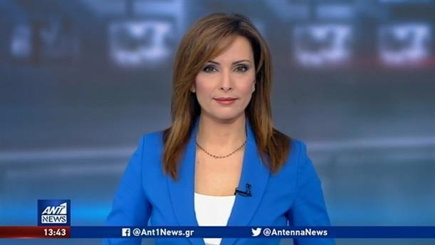 ANT1 NEWS 06-05-2020 ΣΤΙΣ 13:00