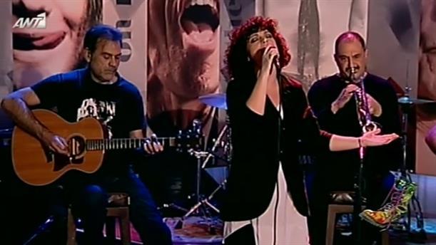 Ράδιο Αρβύλα – Ελεονώρα Ζουγανέλη - 22/02/2016