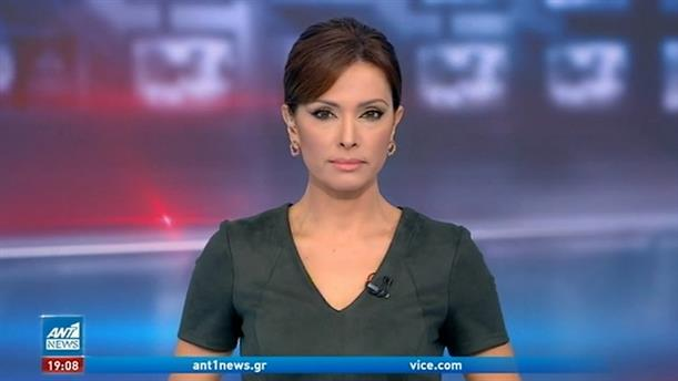 ANT1 NEWS 03-01-2021 ΣΤΙΣ 18:50