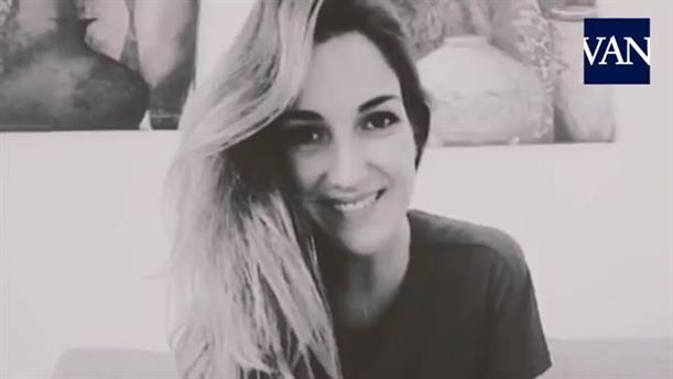 Ισπανία: 50χρονος προσπάθησε να βιάσει και σκότωσε 26χρονη δασκάλα