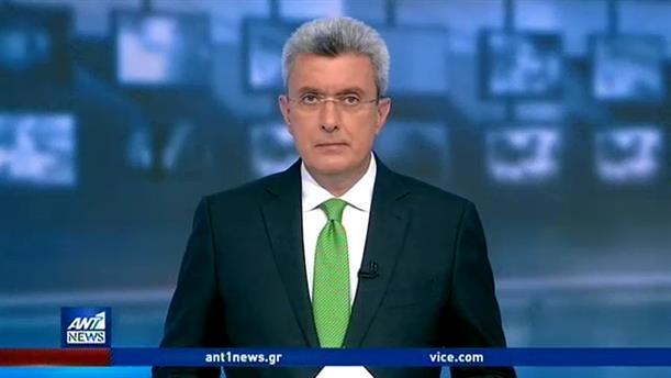ANT1 NEWS 20-05-2020 ΣΤΙΣ 19:30