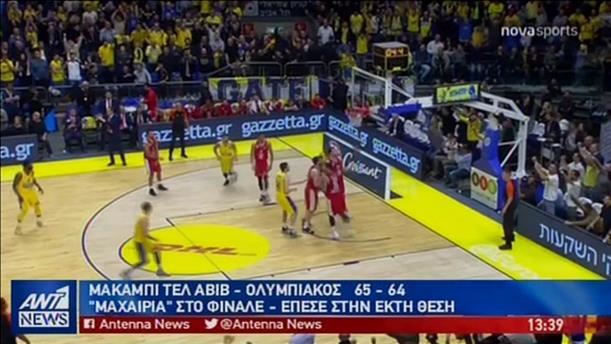 """Η ήττα του Ολυμπιακού και οι επιλογές του """"Giannis"""" για το All Star Game"""