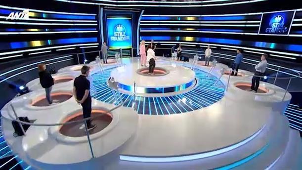 STILL STANDING – ΕΠΕΙΣΟΔΙΟ 162 – 2Η ΣΕΖΟΝ