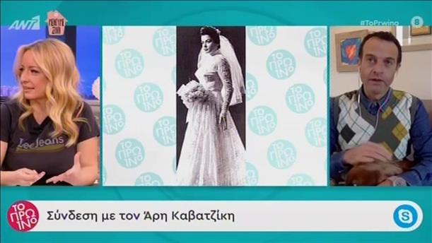 H Ζωζώ Σαπουντζάκη στον πρώτο της γάμο