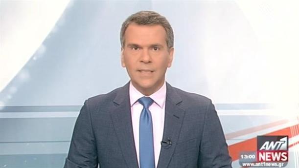 ANT1 News 29-02-2016 στις 13:00
