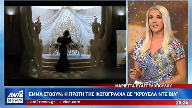 """""""Καυτές"""" ειδήσεις από το χώρο της shobiz"""