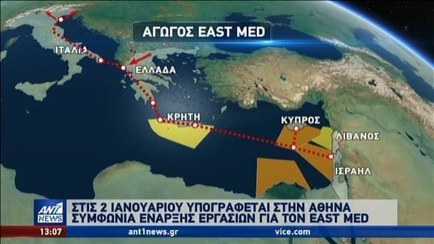 """Διπλωματικός """"πυρετός"""" στην Μεσόγειο"""