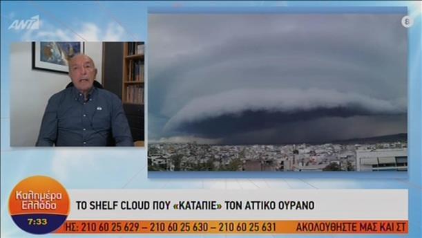 Tι είναι το shelf cloud που εντυπωσίασε την Αττική