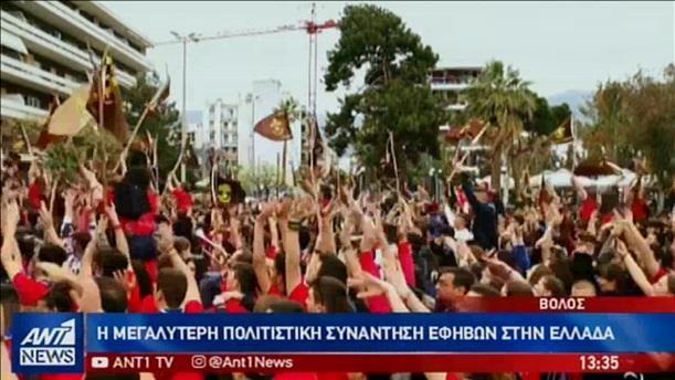 Ολοκληρώθηκε η 35η Πανελλήνια Ανιχνευτική Πολιτιστική Ενημέρωση