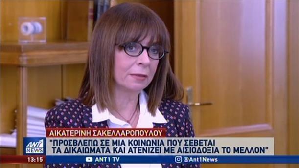 Ο Μητσοτάκης στο Politico για την Αικατερίνη Σακελλαροπούλου