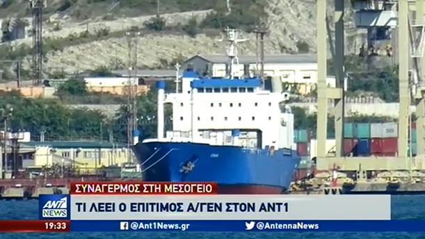 """Ελληνοτουρκική """"κόντρα"""" της φρεγάτας ΣΠΕΤΣΑΙ με τουρκικές φρεγάτες ανοιχτά της Λιβύης"""