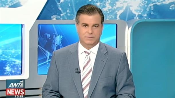 ANT1 News 24-07-2016 στις 13:00