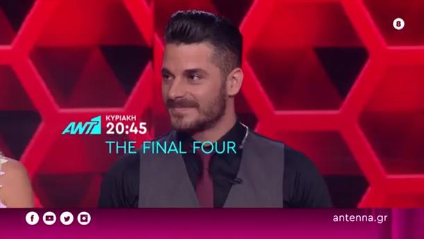 THE FINAL FOUR - ΤΡΕΪΛΕΡ 2