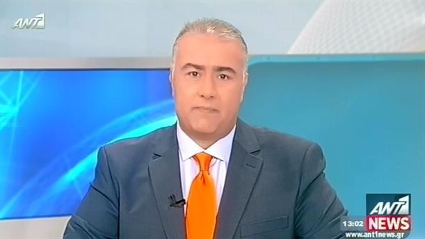 ANT1 News 19-11-2015 στις 13:00