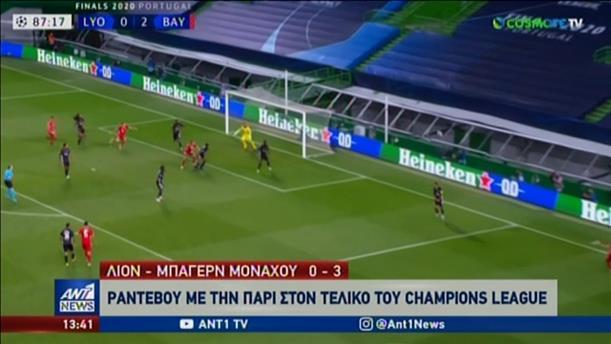 Champions League: στον τελικό πέρασε η Μπάγερν Μονάχου