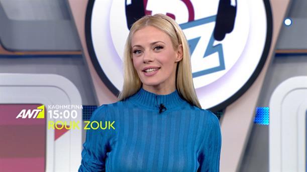 Rouk Zouk - Καθημερινά στις 15:00