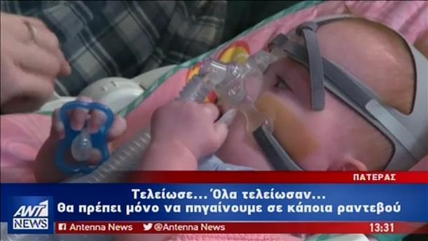Εξιτήριο για το κοριτσάκι που γεννήθηκε με την καρδιά έξω από το στήθος του!