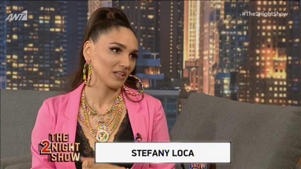Η Stefany Loca έρχεται στο «The 2Night Show»