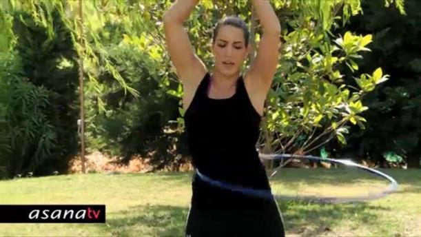 Γυμναστείτε χάνοντας βάρος με …Hula Hoop