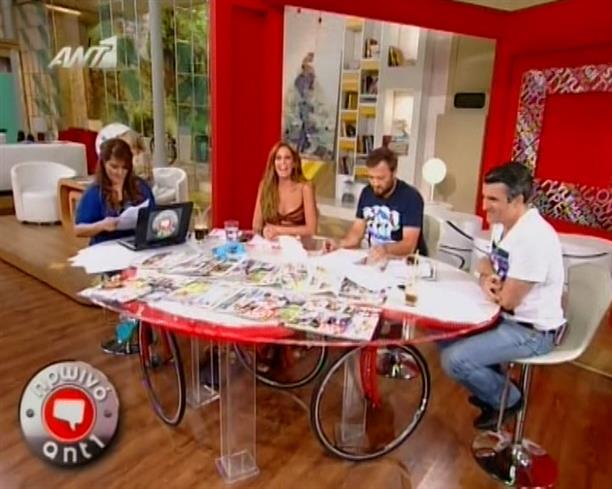 Πρωινό ΑΝΤ1 - Παρέα - 19/06/2012