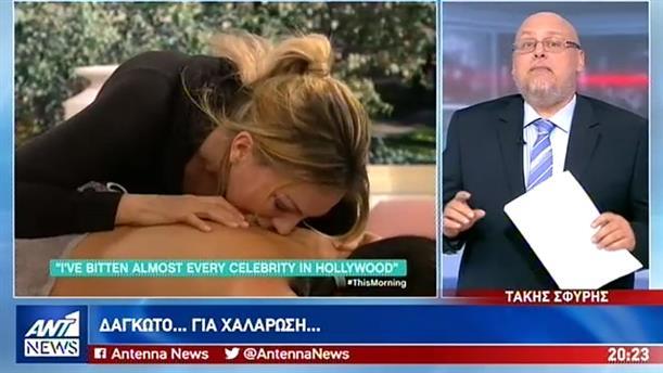 Παράξενες ειδήσεις από όλον τον κόσμο